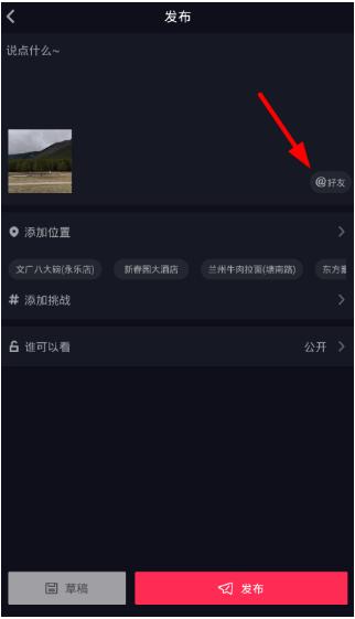 抖音同城爆款码怎么做_抖音里推荐做照片的app_淘宝客做爆款